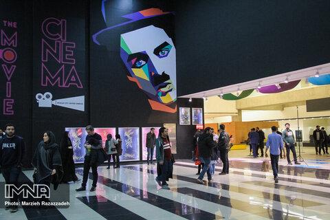 ارزیابی بازگشایی سینماها در پرتو تیره رنگ کرونا