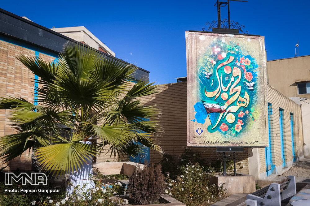 برگزاری ۱۴۰ عنوان برنامه به مناسبت دهه فجر در اصفهان