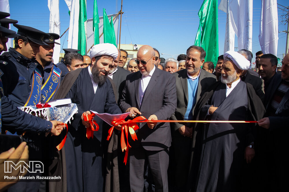 مراسم افتتاحیه های منطقه ۱۱ اصفهان