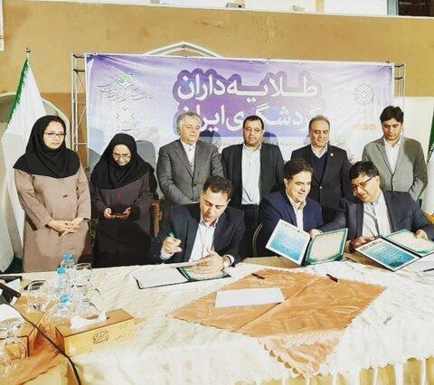 تاثیر قرارداد میان سه طلایهدار گردشگری ایران چیست؟