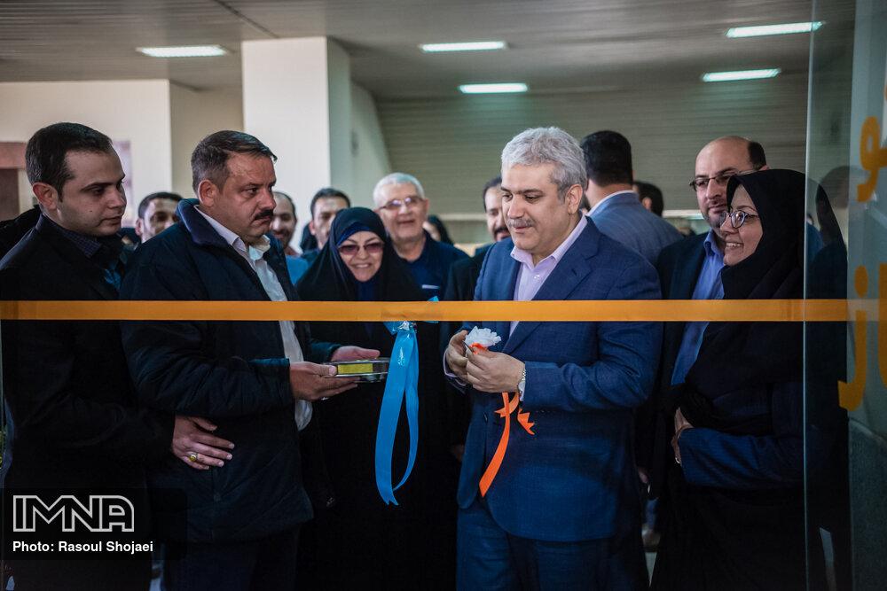 هاب «تفکر طراحی» در اصفهان افتتاح شد