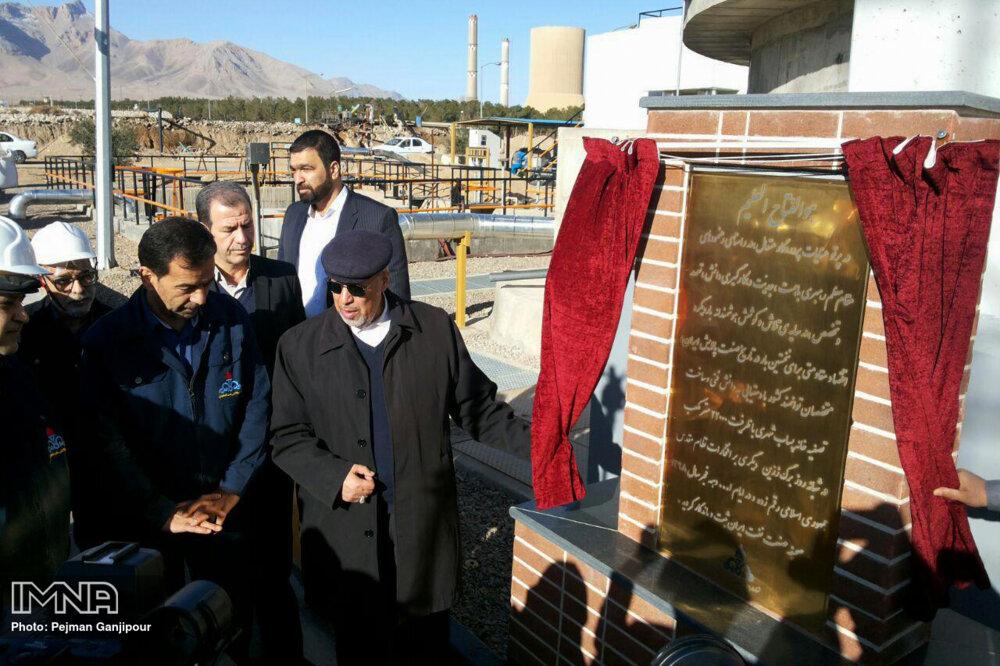 بهره برداری از چند پروژه در اصفهان با حضور استاندار