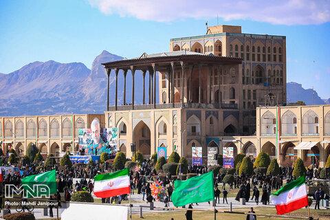 Islamic Revolution turns 41