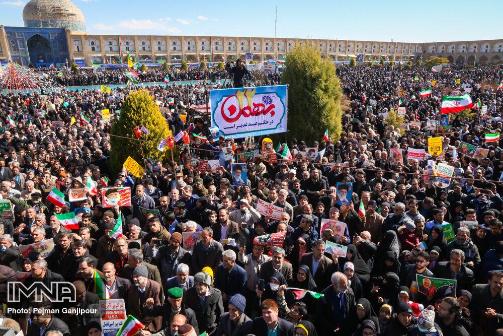 پیام تقدیر و تشکر از حضور مردم استان اصفهان در راهپیمایی ۲۲ بهمن