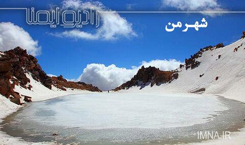 شهرمن؛ شهر چشمه های جوشان اردبیل