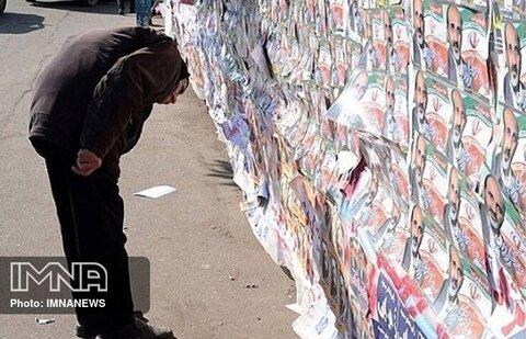 نصب ۲۶ سازه تبلیغات انتخاباتی در مشگین شهر