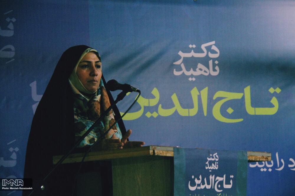 تاج الدین: پای در عرصه گذاشتم تا اصفهان را از تک صدایی نجات دهم