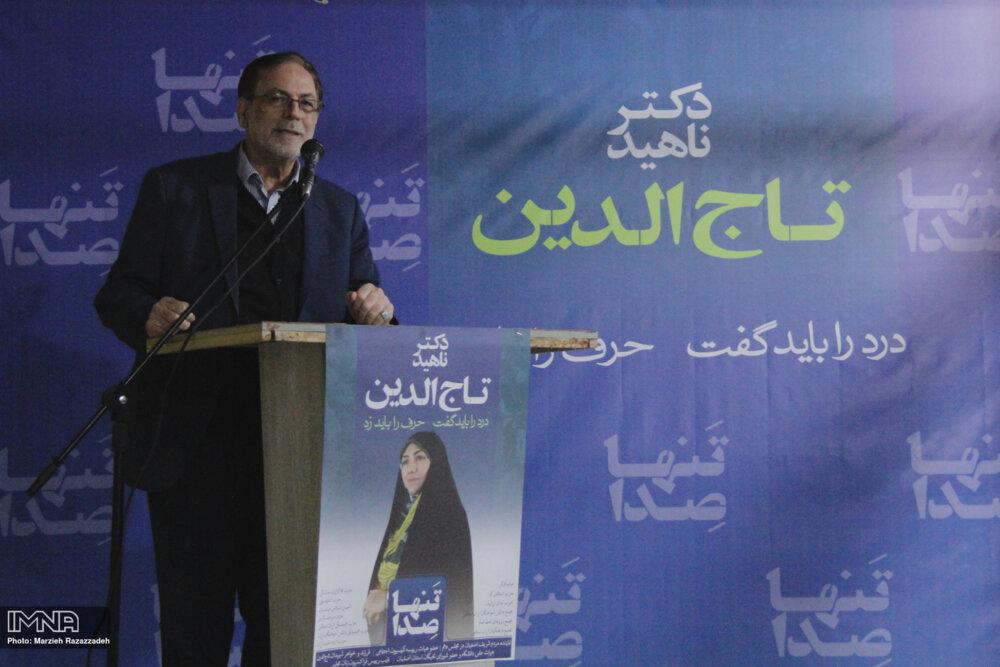 عابدی: از تنها صدای اصلاح طلب اصفهان در مجلس حمایت کنیم