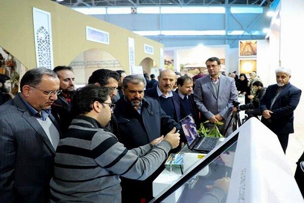 معرفی خدمات گردشگری سازمان فناوری اطلاعات شهرداری قزوین در نمایشگاه تهران