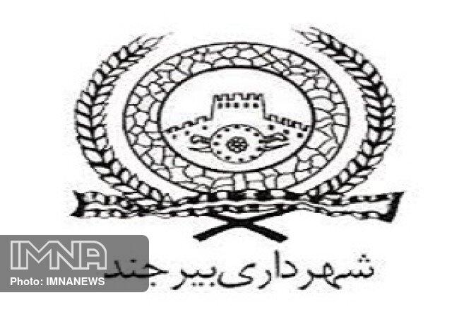 افتتاح فرهنگسرای بیرجند در دهه فجر
