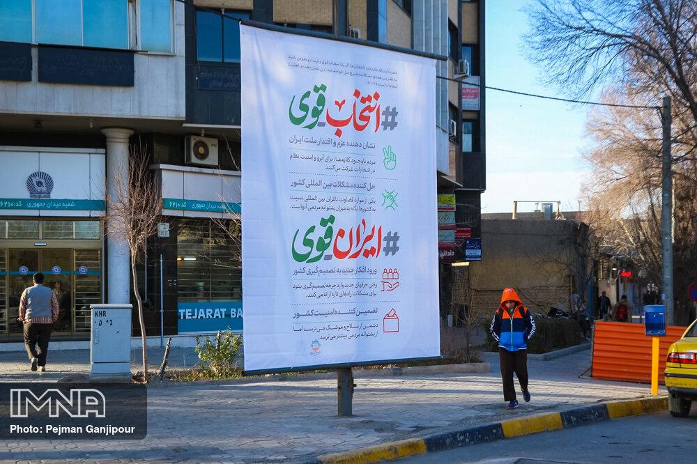مشارکت نامزدهای انتخاباتی در حفظ آراستگی شهر الزامی است