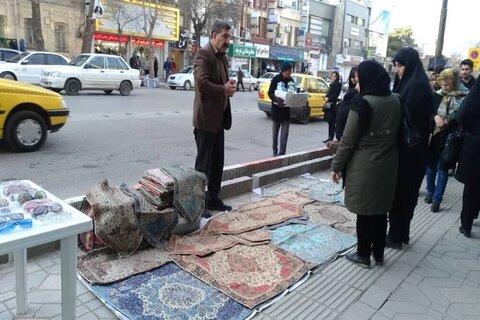 جمعآوری بساط ۶ دستفروش در اصفهان