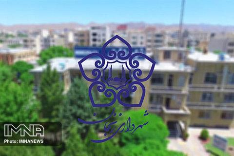 ۳۳ درصد درآمدهای شهرداریهای زنجان محقق شده است