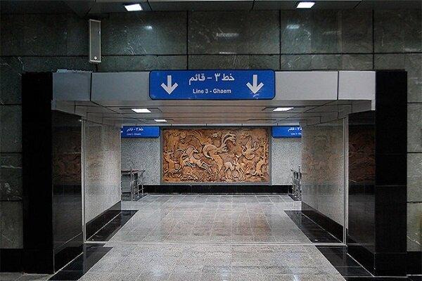 عمر بعضی واگنهای مترو تهران بیش از ۲۵ سال است