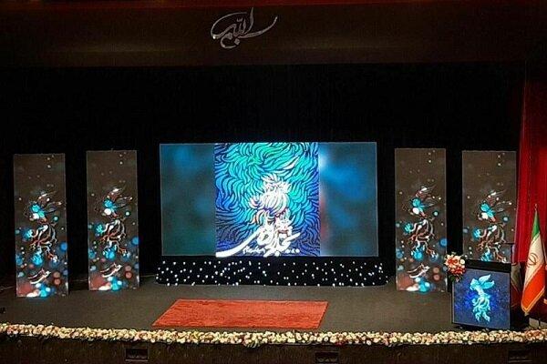 برگزیدگان بخش تجلی اراده ملی فیلم فجر معرفی شدند