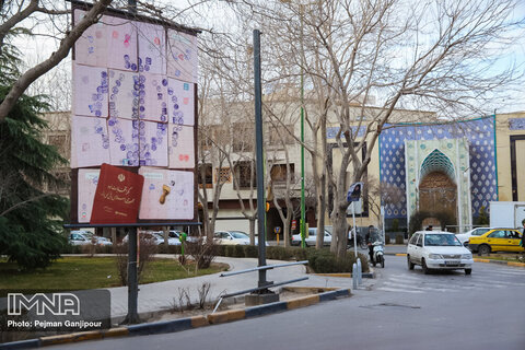 ممنوعیت نصب پوستر و بنر انتخاباتی در مشگین شهر