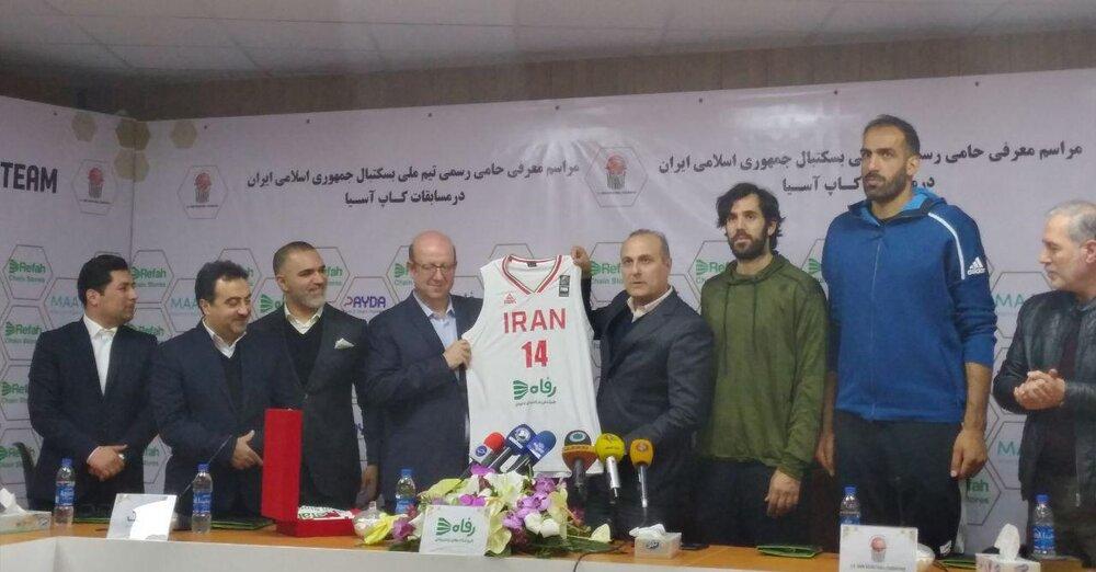 پیراهن تیم ملی بسکتبال رونمایی شد + عکس