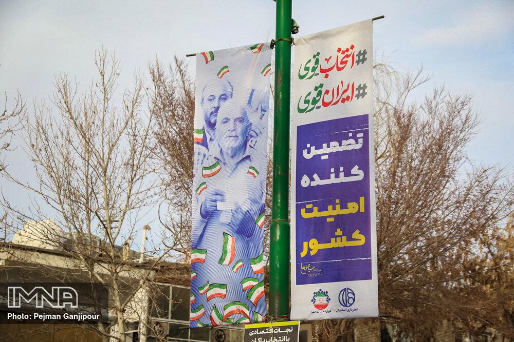 فضاسازی تبلیغات محیطی اصفهان بر مبنای ضرورت های مشارکت