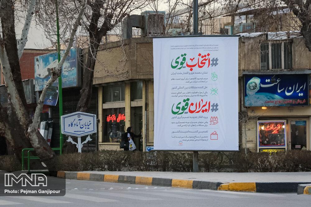 نصب بیش از ۸ هزار جایگاه تبلیغاتی در سطح شهر اصفهان