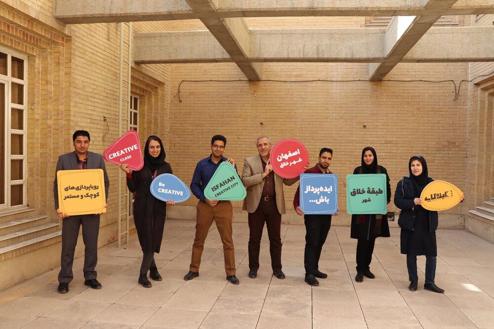 استفاده از ایدههای شهروندان برای خلاق ماندن اصفهان در جهان