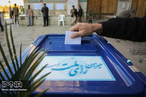 برگزاری انتخابات تا ساعت ۲۳ تمدید شد