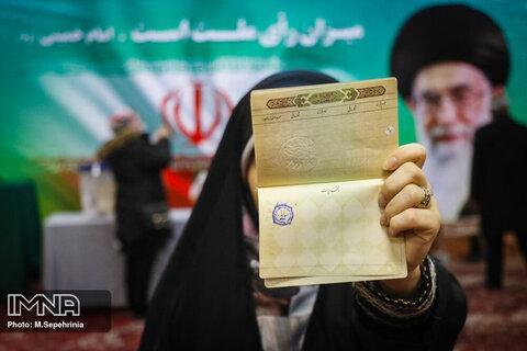 انتخابات یازدهمین دوره مجلس شورای اسلامی - تبریز