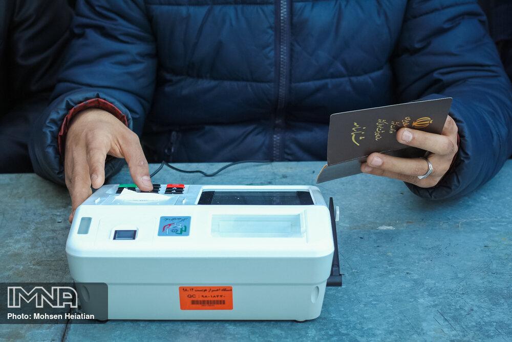 اولین سامانه انتخابات الکترونیک رونمایی شد