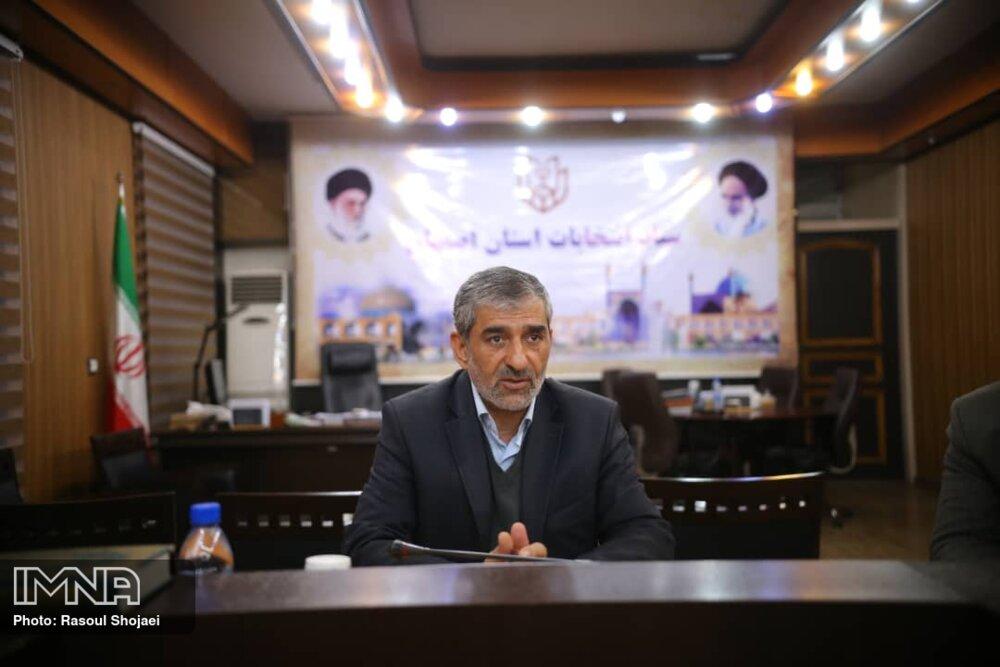 مدارس شهر اصفهان فردا تعطیل است