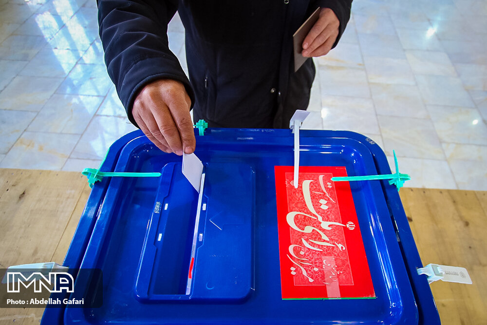 اطلاعیه هیئت مرکزی نظارت بر انتخابات درباره جلسه اخیر وزیر کشور و رئیس مجلس