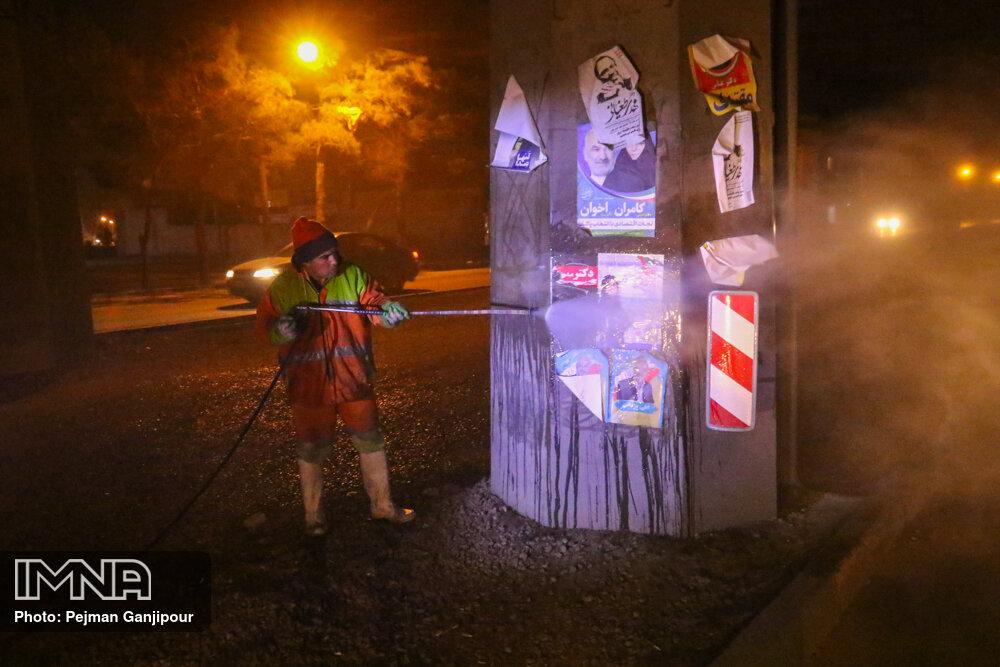 پاکسازی شهر از تبلیغات