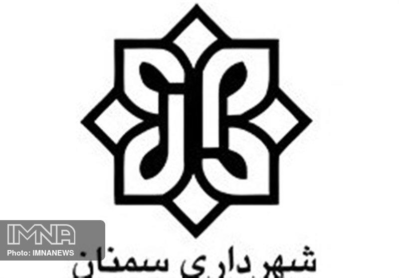 برگزاری ۸۰ برنامه در شهرداری سمنان با محوریت کودکان