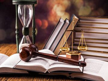 ۱۲ آذر؛ روز قانون اساسی + قانون اساسی چیست؟