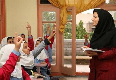برنامههای مدرسه تلویزیونی چهارشنبه هفتم آبان