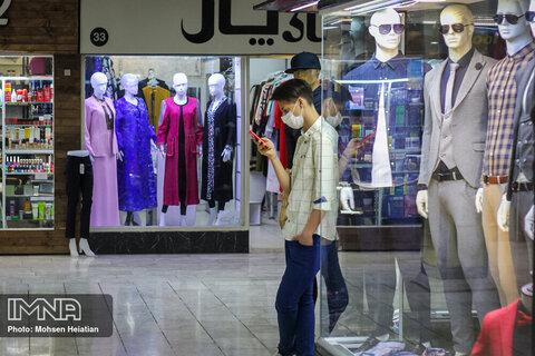 تمدید تعطیلی اصناف غیرضروری اصفهان تا ۲۰ فروردینماه