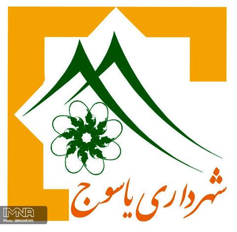 بروزرسانی خدمات شهرسازی در شهرداری یاسوج
