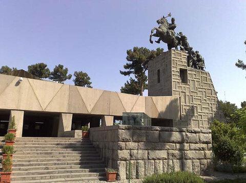 Nader Shah Mausoleum