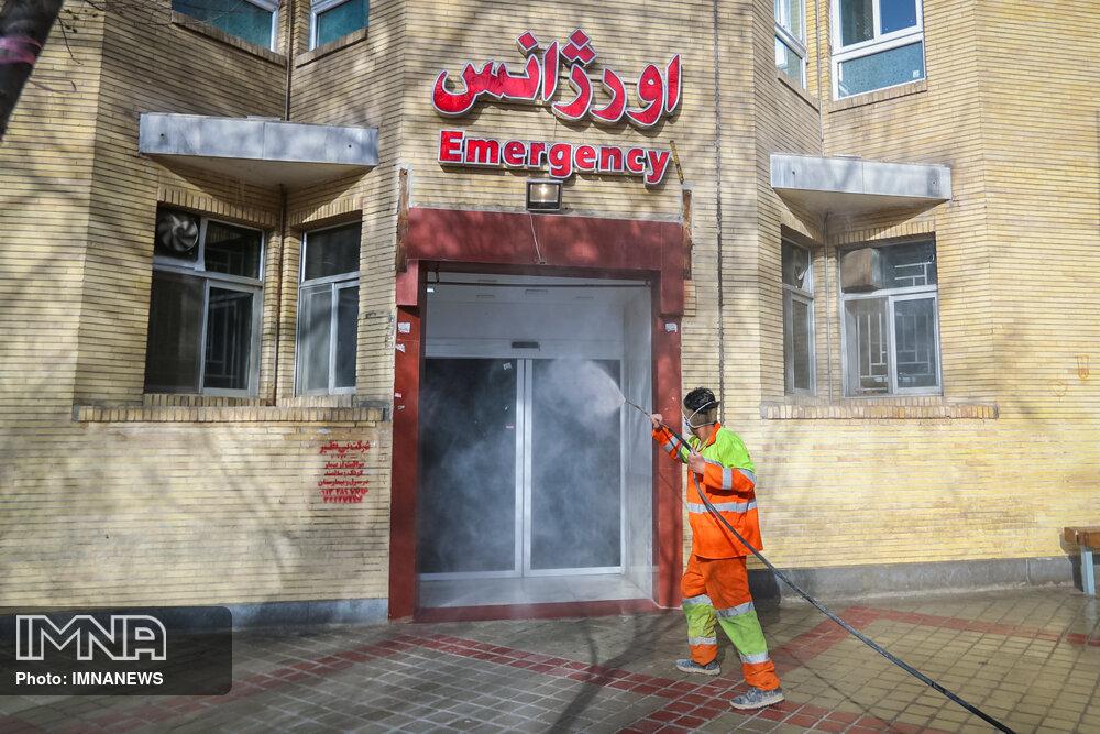ضدعفونی مکانهای در معرض خطر منطقه یک اصفهان