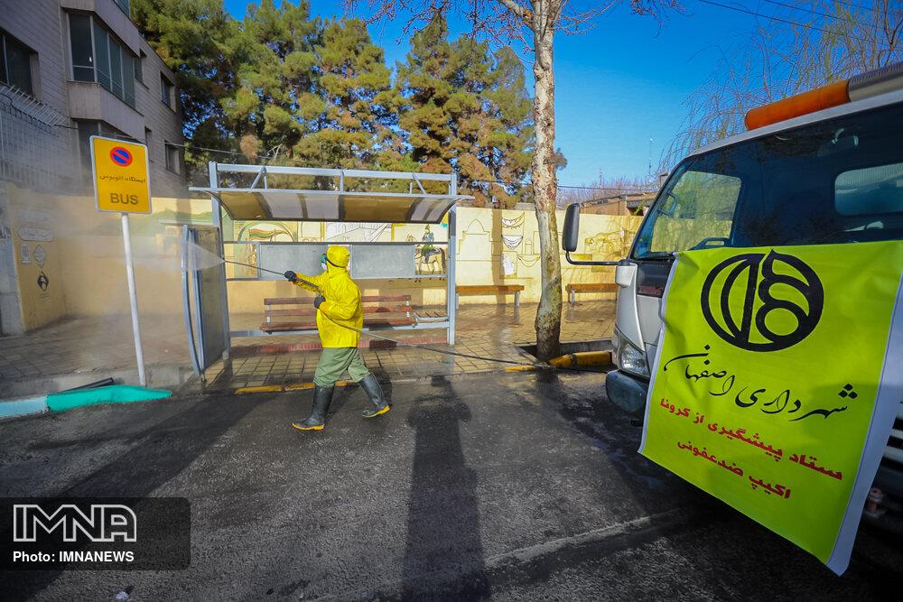 آماده باش مدیریت شهری اصفهان برای مقابله با کرونا