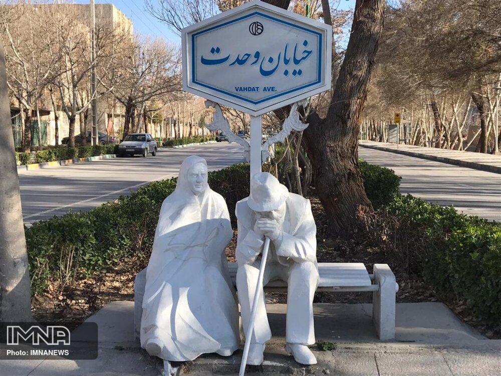 اجرایطرحهای نوین در المانهای بهاری منطقه ۹