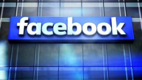 بیش از ۶۱۵ هزار حساب کاربران فیس بوک در خطر فیشینگ