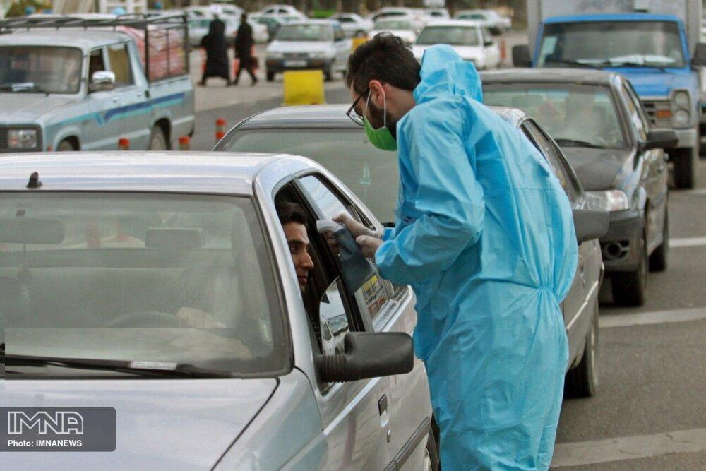 خدمات عمومی خوزستان محدود شد
