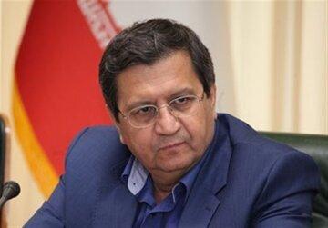 دیدار رئیس کل بانک مرکزی با اعضا مجمع تشخیص مصلحت نظام