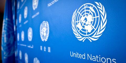گزارشگر ویژه سازمان ملل ترور محسن فخریزاده را تخطی از حقوق بشر دانست