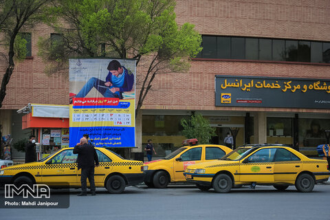 نوسازی هزار تاکسی اصفهان در نیمه اول سال ۹۹