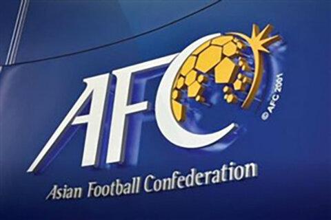 مجوز AFC به خبرنگاران برای حضور در لیگ قهرمانان آسیا