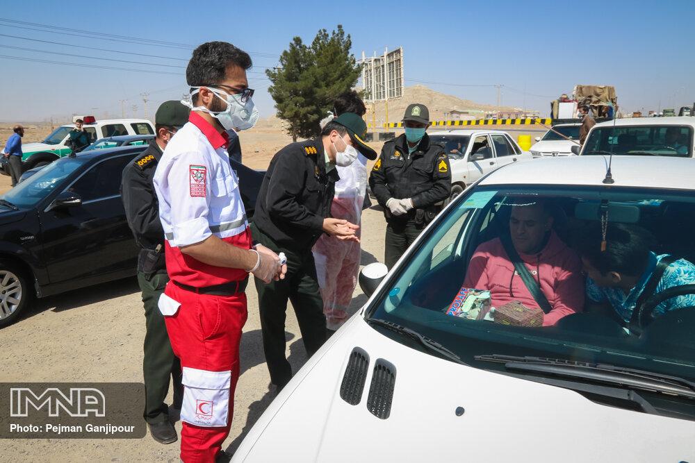 ۱۱۳ هزار نفر در ورودیهای اصفهان غربالگری شدند