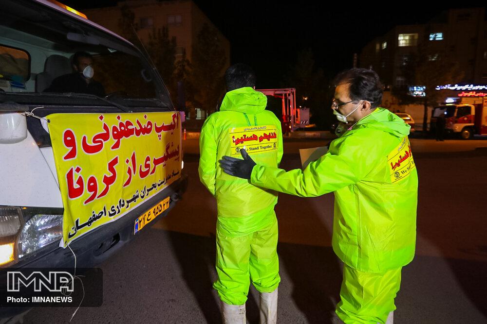 ضدعفونی معابر اصفهان با اعلام دانشگاه علوم پزشکی/ پارک خودروها در حاشیه رودخانه ممنوع
