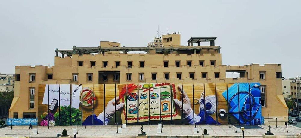 دیوار پازلی میدان امام حسین(ع) رنگ نوروز گرفت