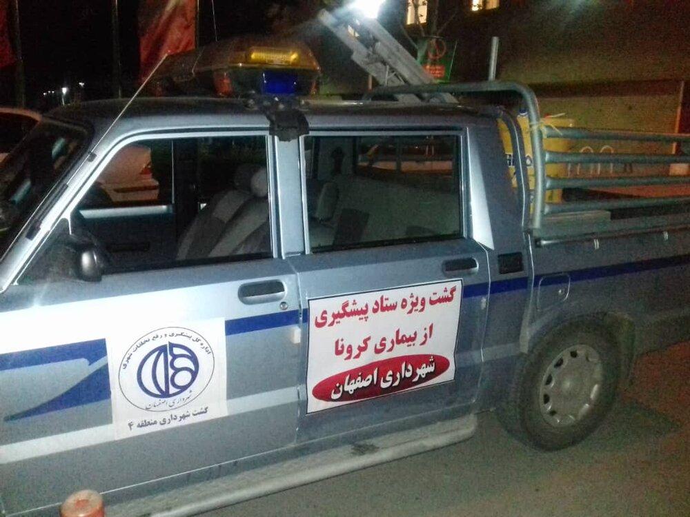 فعالیت شبانه روزی ۱۵۰ نیروی گشت ویژه در شهر