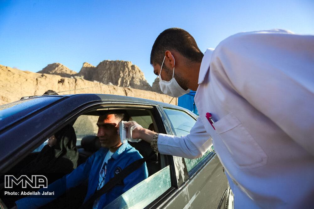 غربالگری ۲۰ هزار نفر از شهروندان در ورودی پایانههای مسافربری مشهد
